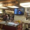 北海道・札幌2016年5月~新千歳空港お寿司、ソフトクリーム、ニューオータニイン札幌~