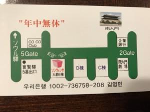 4DA9A468-B9DA-422F-96CB-F6351DCCF11F