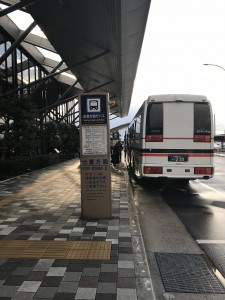 BA66579D-DC16-4503-AE38-04C39BE357D1