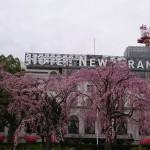 横浜2018年3月〜ホテルニューグランド、菜香新館〜
