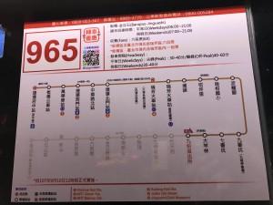 1930E6D5-BA04-4CA4-80DC-6FC1588B757B