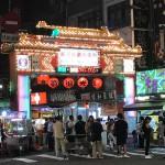 台湾・台北2018年9月①〜キャセイで行く台湾、桃園ー松山、amba ホテル、饒河街夜市〜